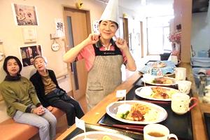 【グループホーム】心を込めてお食事をご用意いたします!!