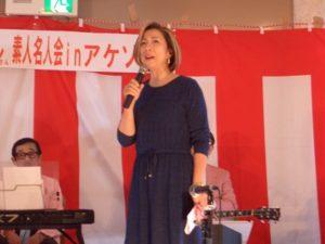 西川きよしさん